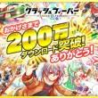 スマホ向けブッ壊し!ポップ☆RPG「クラッシュフィーバー」、200万ダウンロードを突破