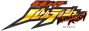 バンダイナムコエンターテインメントとenish、「仮面ライダー」シリーズのスマホ向け最新タイトル「仮面ライダーバトルラッシュ」の事前登録受付を開始