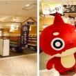 ミクシィ、「モンスト」の旬なグッズを集めた「モンスト物産展」を本日より渋谷マルイにて開催