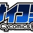Cygames、スマホ/PC向け漫画サービス「サイコミ」を提供開始