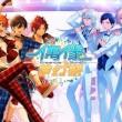 スマホ向けアイドル育成ゲーム「あんさんぶるスターズ!」が中国進出 今夏よりTencentにて独占配信