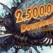 スマホ向けRPG「TERRA BATTLE」が250万ダウンロードを突破 3/31(木)に加山雄三さんによる背景画をゲーム内に追加