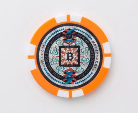 来夢、日本初のフィジカルBitcoinを販売