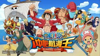 バンダイナムコエンターテインメント、「ONE PIECE」の中国向け新作アプリ「冲吧航海王」を今夏にリリース決定