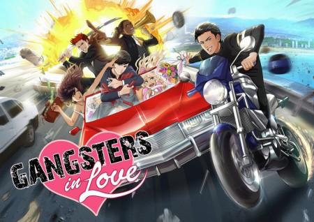 ボルテージの米国子会社Voltage Entertainment USA、英語版恋愛ドラマアプリの最新作「Gangsters in Love」をリリース