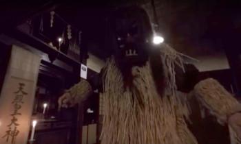 秋田県、「秋田の行事」「なまはげ」の360度パノラマ動画を公開