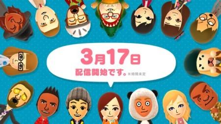 任天堂、初のスマホアプリ「Miitomo」を3/17にリリース 事前登録受付は3/16 12:00まで