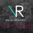 グリー、5/10に日本国内最大級のVRカンファレンス「Japan VR Summit(JVRS)」を開催決定