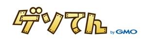GMOメディア、オンラインゲームサイト「ゲソてん」にてBitcoin決済に対応