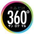 ミクシィがVR動画市場に参入 VR動画サービス「きみだけ360° (サンロクマル)」にてダンス&ボーカルグループ「ブレイク☆スルー」の動画を配信