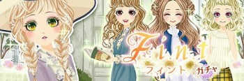 ファッションソーシャルゲーム「プラチナ☆ガール」、ファッションブランド「F i.n.t」とのコラボを開始