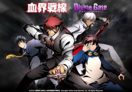 スマホ向けパネルRPG「ディバインゲート」、アニメ「血界戦線」と3/25よりコラボ
