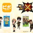 3Dアバターアプリ「3Dピポ」、「モンスターハンタークロス」とコラボ