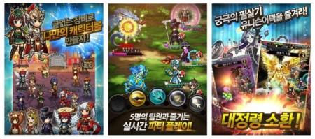 エイチーム、スマホ向けリアルタイムRPG「ユニゾンリーグ」を韓国にてリリース