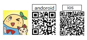 フォアキャスト・コミュニケーションズとモバイルファクトリー、ふなっしーのスマホ向け位置ゲー「ふなっしーのおさんぽ日和」のAndroid版をリリース