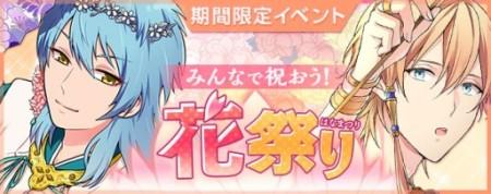 イケメンの仏様が降臨! Amebaにてソーシャルカードゲーム「なむあみだ仏っ!」が提供開始
