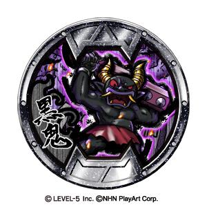 「妖怪ウォッチ」のスマホ向けパズルゲーム「妖怪ウォッチPuniPuni」、リアル「黒鬼」メダルキャンペーンの第2弾を開始