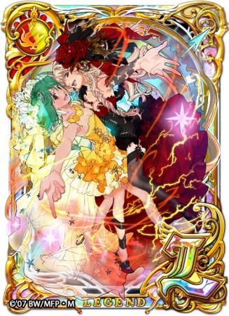 コロプラ、スマホ向けクイズRPG「魔法使いと黒猫のウィズ」にてアニメ「マクロス」シリーズとのコラボを開始