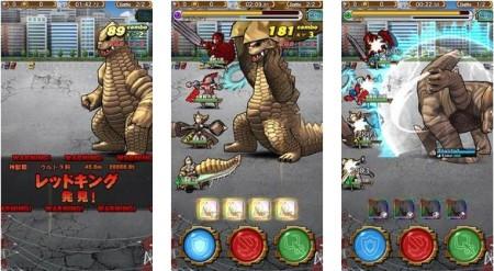 セガゲームス、スマホ向けハンティングアクションRPG「モンスターギア」にて「ウルトラマン」とのコラボを開始