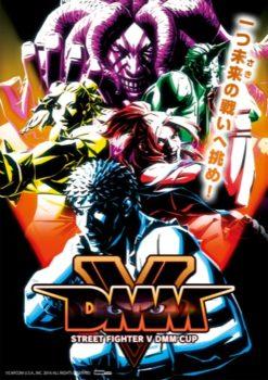 DMM、「DMM VR THEATER」にて「ストリートファイターV」をVRで体験できるトーナメント大会「ストリートファイターV DMM CUP」を開催