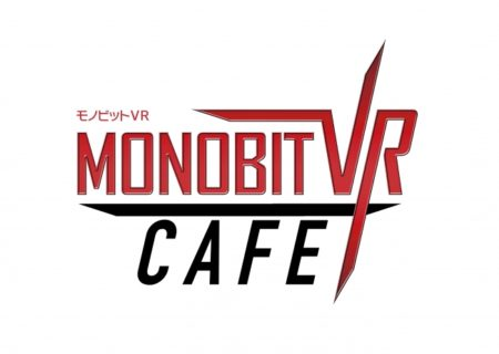 モノビット、VR体験が気軽にできる期間限定カフェ「モノビットVRカフェ」を秋葉原にオープン