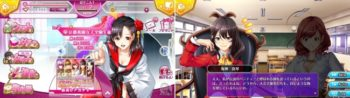 クリーク・アンド・リバー社とDMM、女子高生がパンツを奪い合う百合バトルゲーム「ゴクジョッ。奪!パンツこれくしょん」のオープンβテストを開始