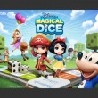 Netmarble、ディズニーのスマホ向けボードゲーム「ディズニーマジカルダイス」の事前登録受付を開始