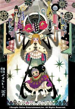 ガンホーの「ケリ姫スイーツ」に「劇団イヌカレー」デザインのドレスやアイテムが登場!