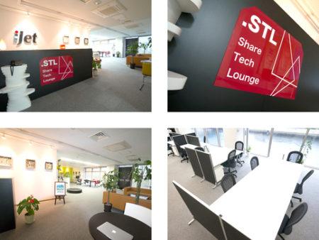 東京・港区に3Dテクノロジーに特化したコワーキングスペース「Share Tech Lounge」がオープン