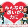 スマホ向けRPG「Klee ~月ノ雫舞う街より~」、4/29より熊本地震に対する被災地応援キャンペーンを開催