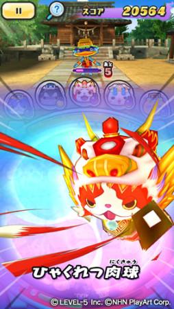 「妖怪ウォッチ」のスマホ向けパズルゲーム「妖怪ウォッチPuniPuni」、「妖怪三国志」連動イベントを開始 新たな武将妖怪も追加