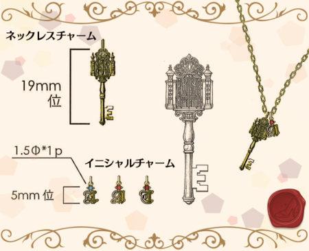 サイバード、恋愛ゲーム「100日間のプリンセス◆もうひとつのイケメン王宮」の2周年記念企画として「花キューピット」や「ユートレジャー」とコラボ