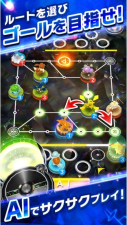 ポケモンとHEROZ、ポケモンシリーズの新作スマホゲーム「ポケモンコマスター」のAndroid版をリリース