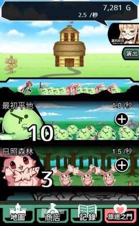 WHRP、スマホ向け放置系お手軽RPG 「さすゆう -さすがは勇者様です-」の中文繁体字版をリリース