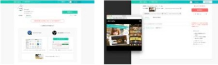 DeNA、スマホ画面をそのまま生配信してコミュニケーションするアプリ「Mirrativ」のiPhone/iPad向け 視聴用アプリをリリース