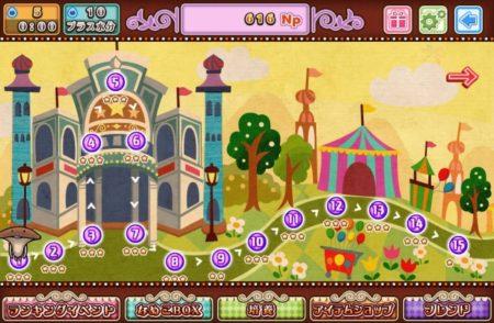 サクセス、Yahoo! Mobageにて「なめこ」シリーズの新作ブラウザゲーム「なめこもりもり」を配信開始