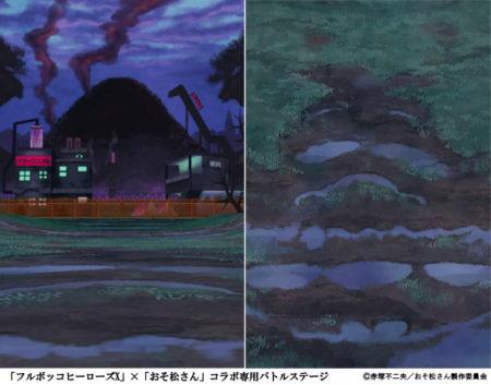 スマホ向けアクションRPG「フルボッコヒーローズX」、5/2よりアニメ「おそ松さん」とのコラボを開始