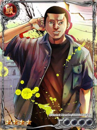 スマホ向けマンガRPG「ジョーカー〜ギャングロード〜」、人気コミック「闇金ウシジマくん」とコラボ
