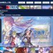 角川ゲームス、中国のAlpha Groupおよび台湾のSNSplusと資本業務提携