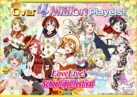 英語版「ラブライブ!スクールアイドルフェスティバル」、400万ユーザーを突破