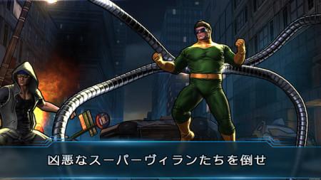 ディズニーとMarvel、マーベルヒーローのスマホ向け最新タイトル「Marvel: Avengers Alliance 2」をリリース