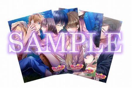 スマホ向け乙女ゲーム「マフィアモーレ☆」、ファミマプリントにて特製ブロマイドを販売