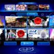 コロプラ子会社の360Channel、 オリジナルの360度動画を配信する新サービス「360Channel」を提供開始
