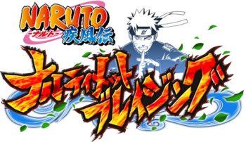 バンダイナムコエンターテインメント、新作スマホアプリ「NARUTO-ナルト- 疾風伝 ナルティメット ブレイジング」を提供決定