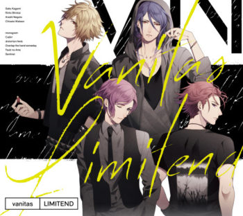 学園恋愛カードゲーム「ボーイフレンド(仮)」のキャラクターソングアルバム『vanitas「LIMITEND」』本日リリース