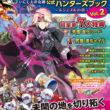 スマホ向けMMORPG「剣と魔法のログレス いにしえの女神」の公式攻略本が本日発売