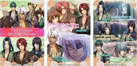 NTTソルマーレ、オトメイトとコラボした海外市場向け乙女ゲーム「Shall we date?: Eternal Vows -Love beyond time-」をリリース