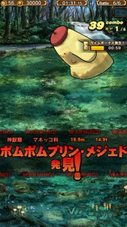 スマホ向けハンティングアクションRPG「モンスターギア バースト」ががサンリオとコラボ