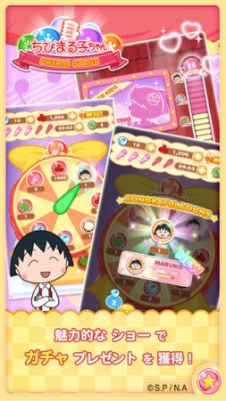 日本アニメーションとAnimoca Brands、「ちびまる子ちゃん」のスマホ向けパズルゲームを世界130か国以上で配信