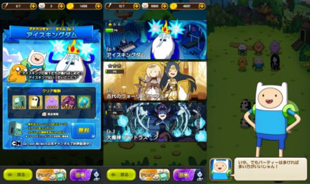 スマホ向けパズルRPG「ジャマモン」、アニメ「アドベンチャー・タイム」とコラボ